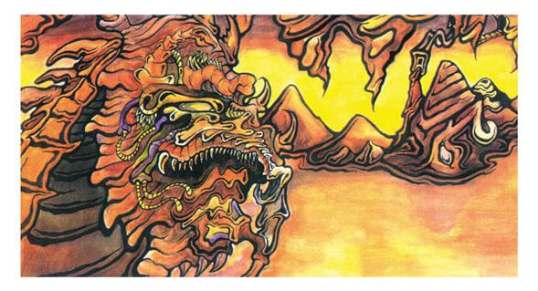 'Mask' Dragon Illustration
