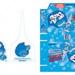 Rip & Sip Packaging